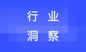 强势破圈!时尚COSMO联合百度与小红书发布中国美妆地图、美妆种草度白皮书